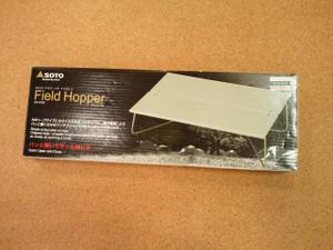 ハイカーの為のミニテーブル SOTO フィールドホッパー