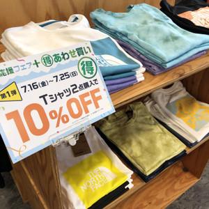 ★最終日! Tシャツ2点で10%OFF シューズ+インソール¥1,000OFF★