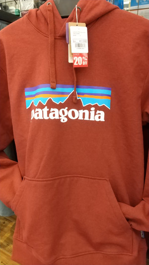 patagonia Mens P-6 Logo Uprisal Hoody 20%off!!