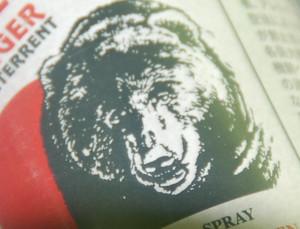 熊よけスプレー持ってる?