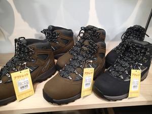 初心者の方におすすめ!お買得な登山靴