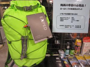 【EXPED】防水バッグが入荷しました。