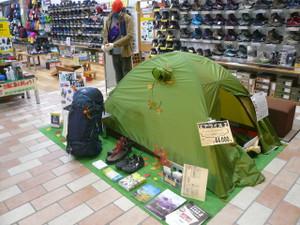 連休はテント泊してみませんか?登山口付近でのベーステント泊もおすすめです!