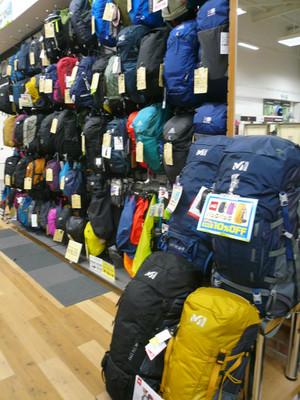 今年こそ富士登山! 夏の登山準備は好日山荘で! ただいま創業祭開催中です
