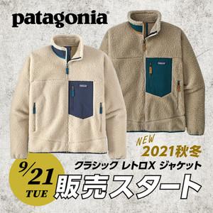 パタゴニア「クラシック・レトロX・ジャケット」あります!ポイント10%還元の今がお求めのチャンス!!