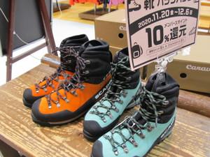 スカルパ 冬靴のご案内